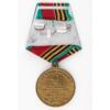 Az 1941–1945-ös Nagy Honvédő Háborúban Aratott Győzelem Negyvenedik Évfordulójára Emlékérem - Юбилейная медаль «Сорок лет Победы в Великой Отечественной войне 1941—1945 гг.