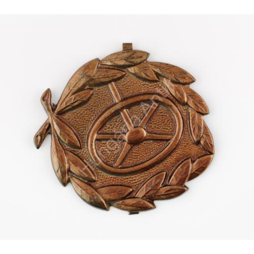 Német Vöröskereszt Nővér Bross - Helferin Abzeichen