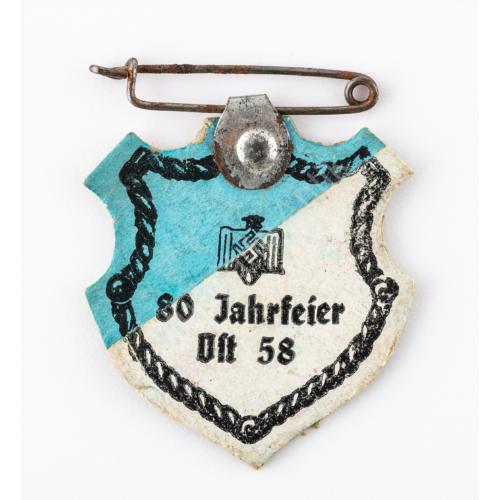 Német Téli Segélyező Jelvény  - Winterhilfswerk Abzeichen